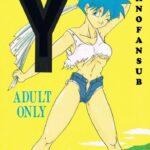 Y Dbz XXX (Dragon Ball)